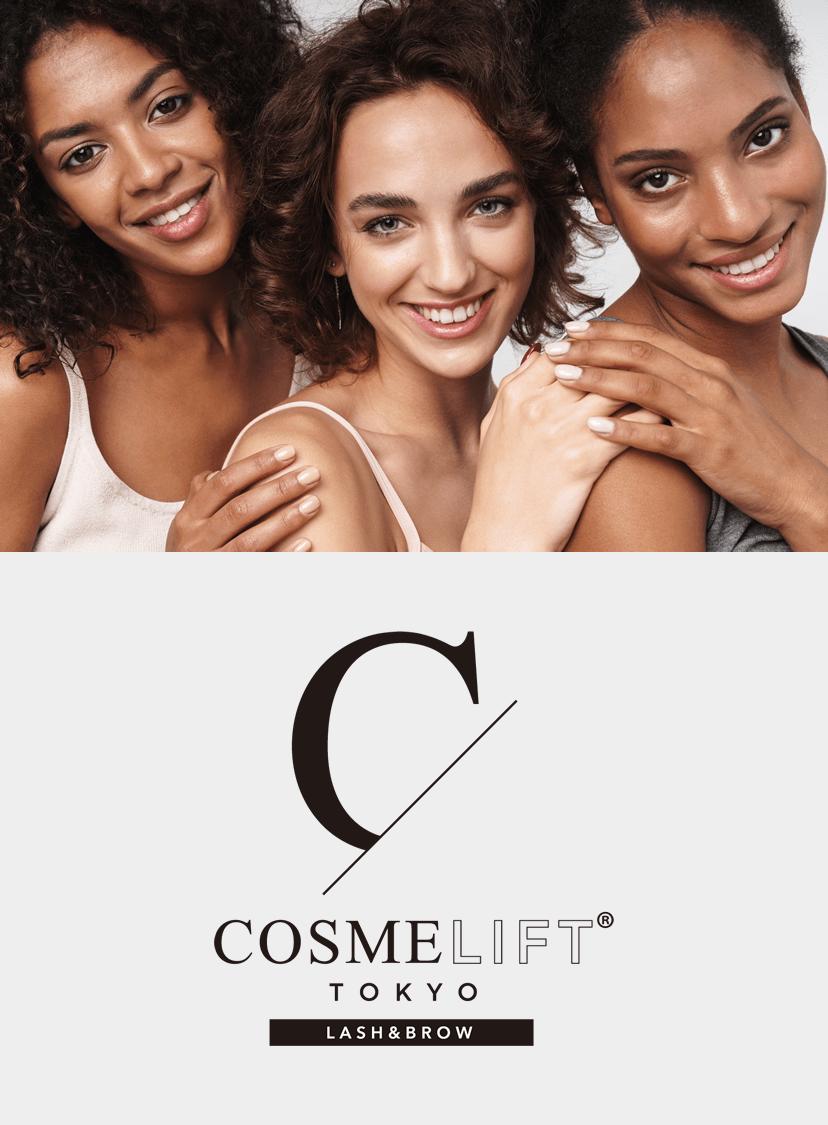 COSMELIFT コスメリフトは名前の通り、使用する材料は全て化粧品登録済み。まつ毛を痛めずに根本からリフトアップしながら、トリートメント効果により長く美しいカールを描く理想のまつ毛を育成します。