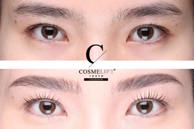 COSMELIFT コスメリフト 施術前・施術後 ビフォーアフター まつ毛を根本からリフトアップ、トリートメント効果で理想のまつ毛を育成